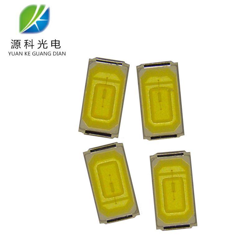 高显指5730白光RA>805730冷白光灯珠纯铜支架纯金线5730白光0.5W