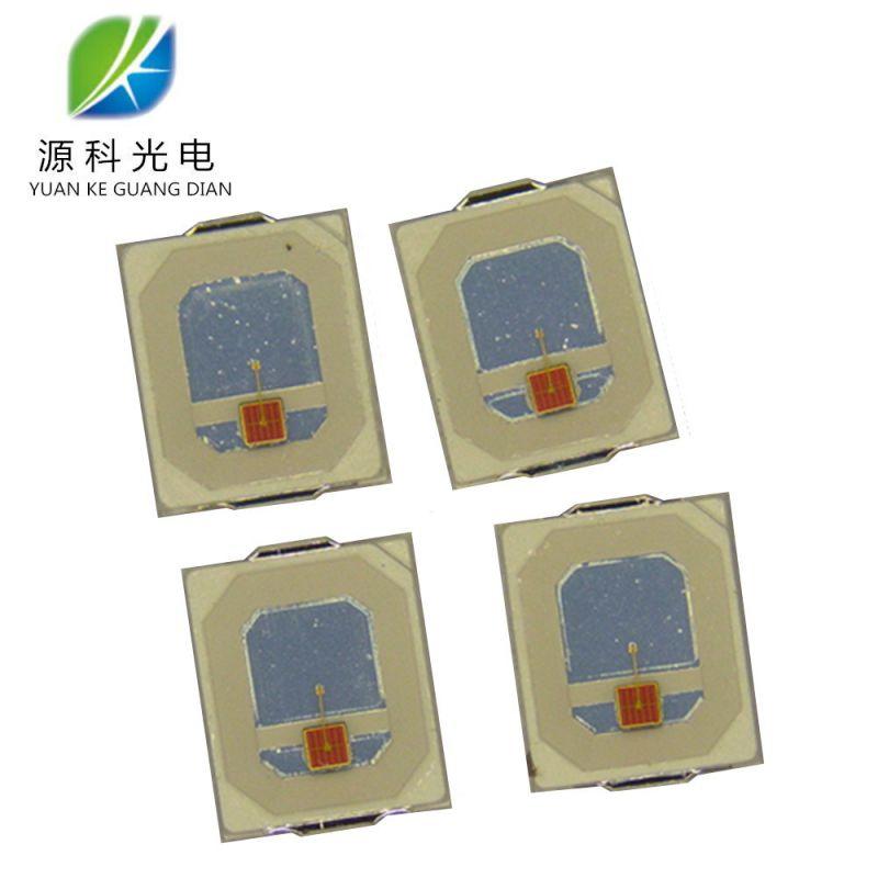 厂家直售特殊定制2835黄光小杯0.5W亮度10-15lm中功率0.5WSMD2835