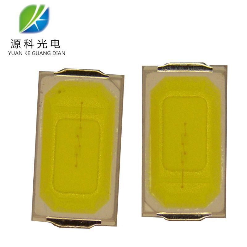 厂家直销LED5730高压灯珠SMD发光二极管0.5w18V白光贴片质保2年