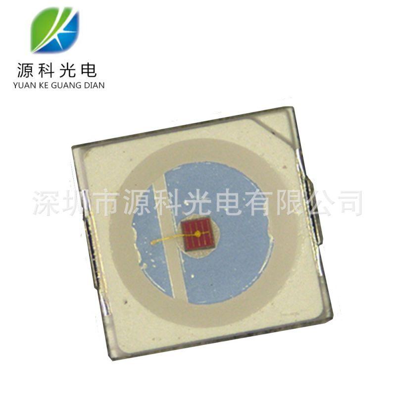 专业生产SMD发光二极管0.5WLED3535灯珠黄光590-595波长灯珠3535