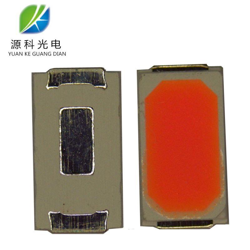 生产5730贴片灯珠5730粉红光汽车灯饰0.5W性能好铜支架质保