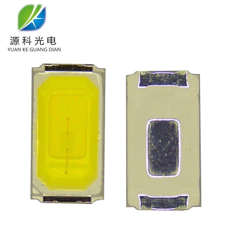 专业生产5730白光灯珠6000-6500K亮度55-60LM纯金线封装寿命长