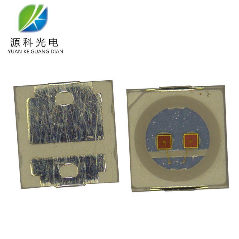 供应贴片LED3535红光灯珠0.5w源科光电波段620-625NM3535贴片灯珠
