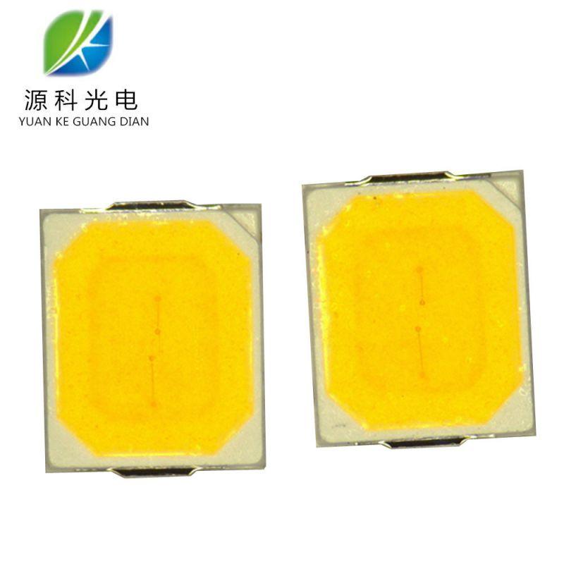 专业生产2835灯珠0.5W正白光高显色高亮度灯珠 2835白灯 2835白光