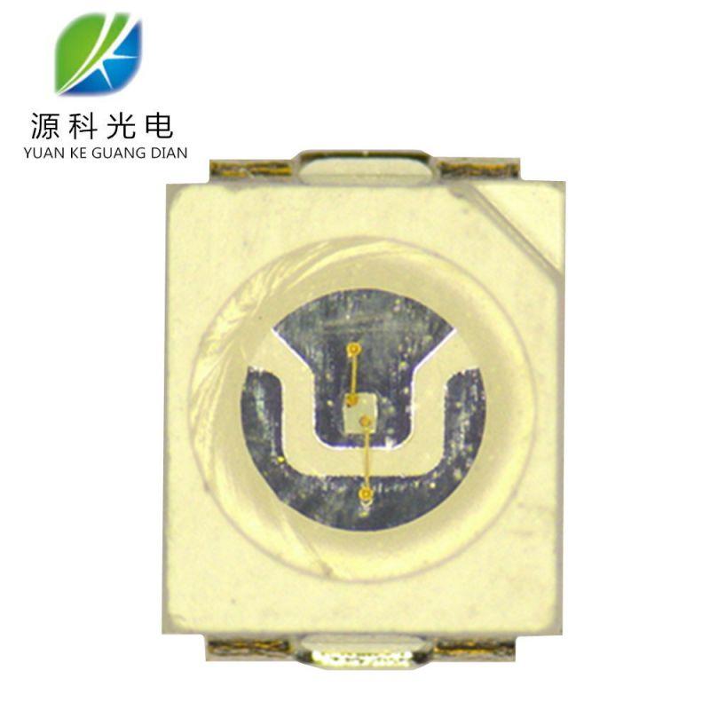 专业生产SMD贴片3528紫光灯珠395-400nm铜支架验钞紫灯 3528紫灯