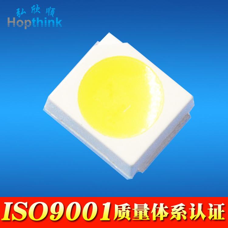 【交期保障】 0.02A金线3528灯珠 贴片式LED灯珠 0.06W 3528灯珠