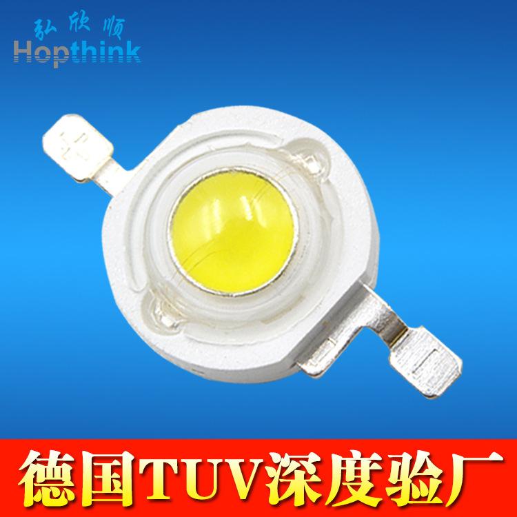 普瑞45mil芯片 3W大功率白光灯珠 6000-8000K大功率led灯珠厂家