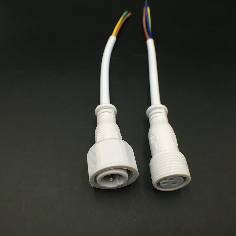 裸铜线三芯中头防水插  生产中头防水插  多颜色模组路灯防水线