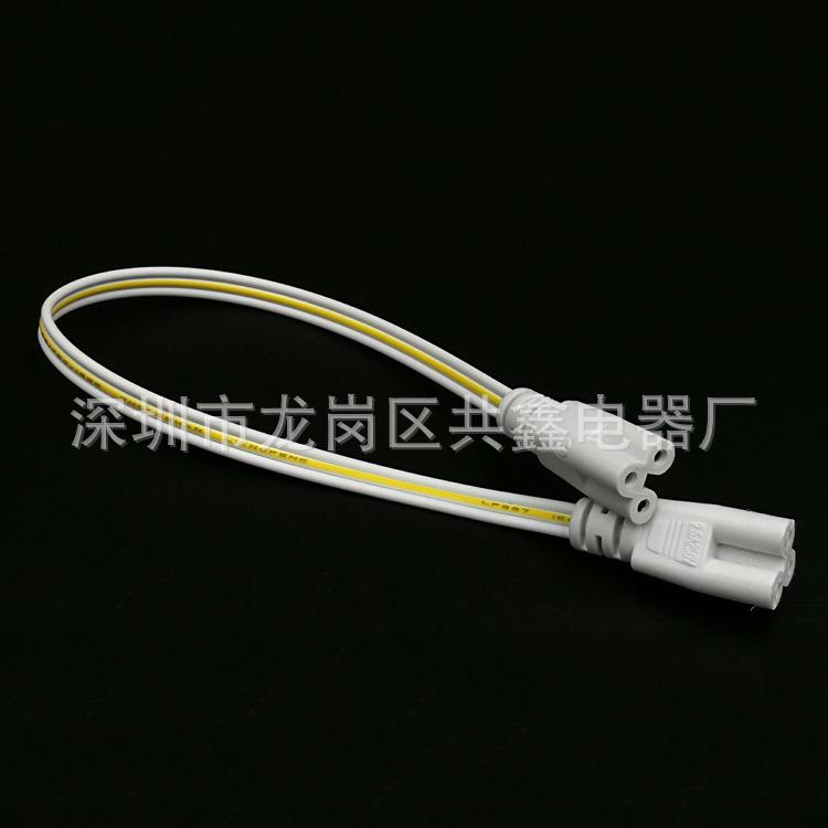 厂家T5/T8子母插头 国标插头电源线 公母电源插头线可定制