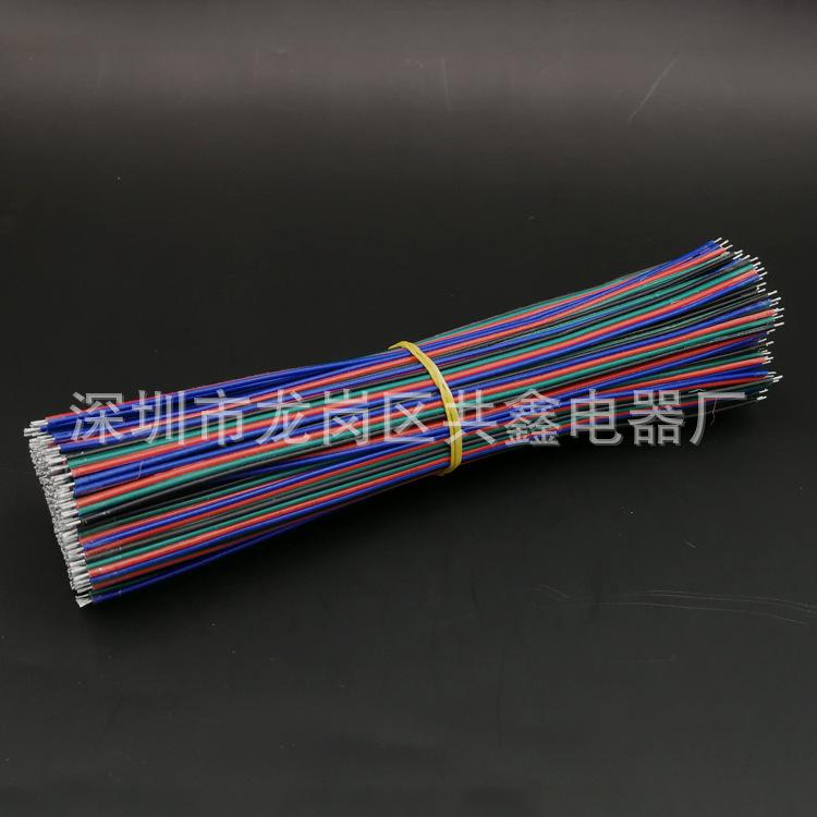 长期销售 4P彩排线 插头线电线连接器 SAA认证线家用电器电源线