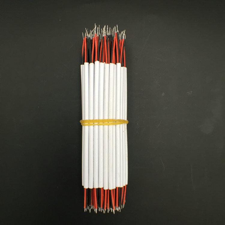 厂家批发两芯小圆护套线 单芯多股护套线 铜芯PVC阻燃护套线
