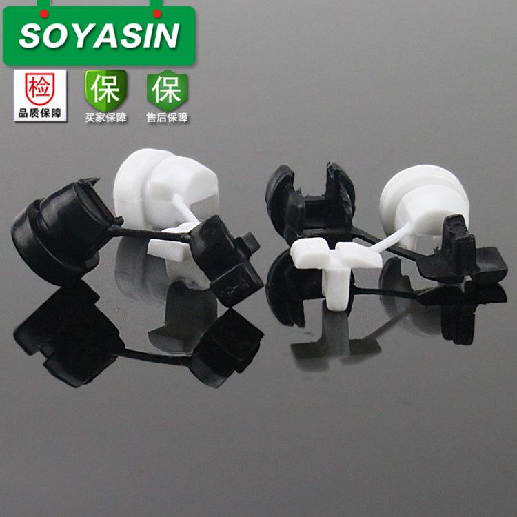 【生产】2P-4电源线固定线扣 电源线扣 厂家直销 优质