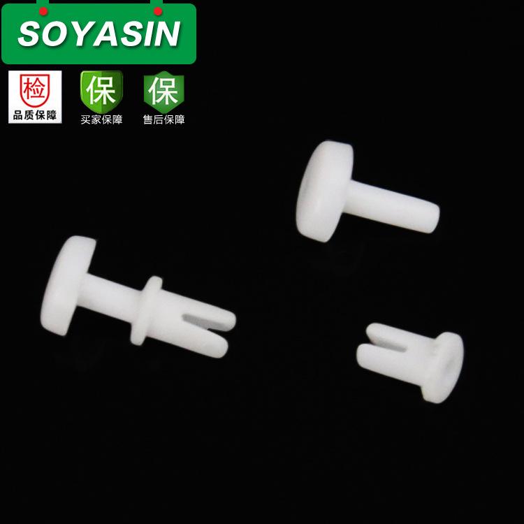 厂家直销LED塑料卡扣 膨胀子母扣 铝基板塑料铆钉 3厘 4厘