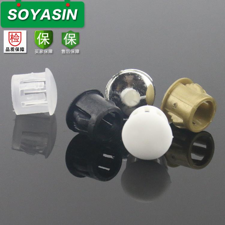 【生产】375-4封顶扣式塞头堵头 塑料管塞 10mm塑胶管盖管塞 优质