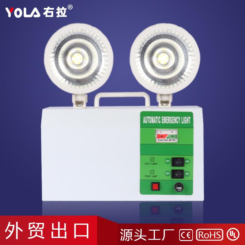 外贸出口消防应急灯 高亮LED应急8小时COB灯头 铅酸电池 镍铬电池