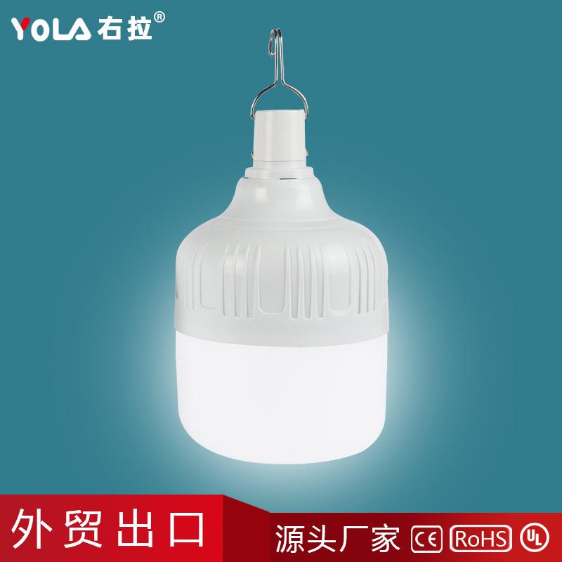 三挡调光充电led灯泡超亮停电应急灯户外防水摆地摊灯夜市灯送USB