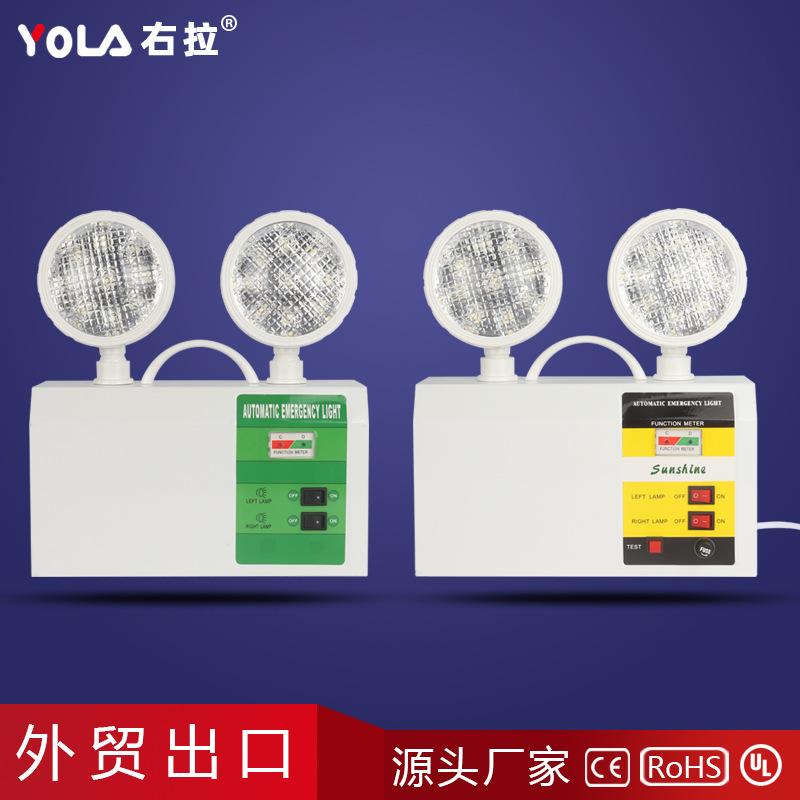外贸出口源头厂家万向头消防应急灯照明灯4V6V铅酸电池方案高亮度