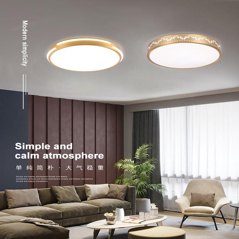 新中式卧室吸顶灯led简约现代客厅灯圆形过道走廊楼梯房间阳台灯
