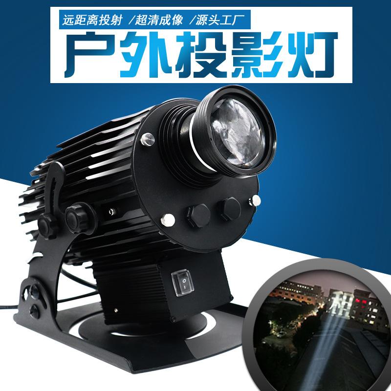 沃顿200W大功率户防水led广告灯 广场亮化工程定制logo灯投影灯