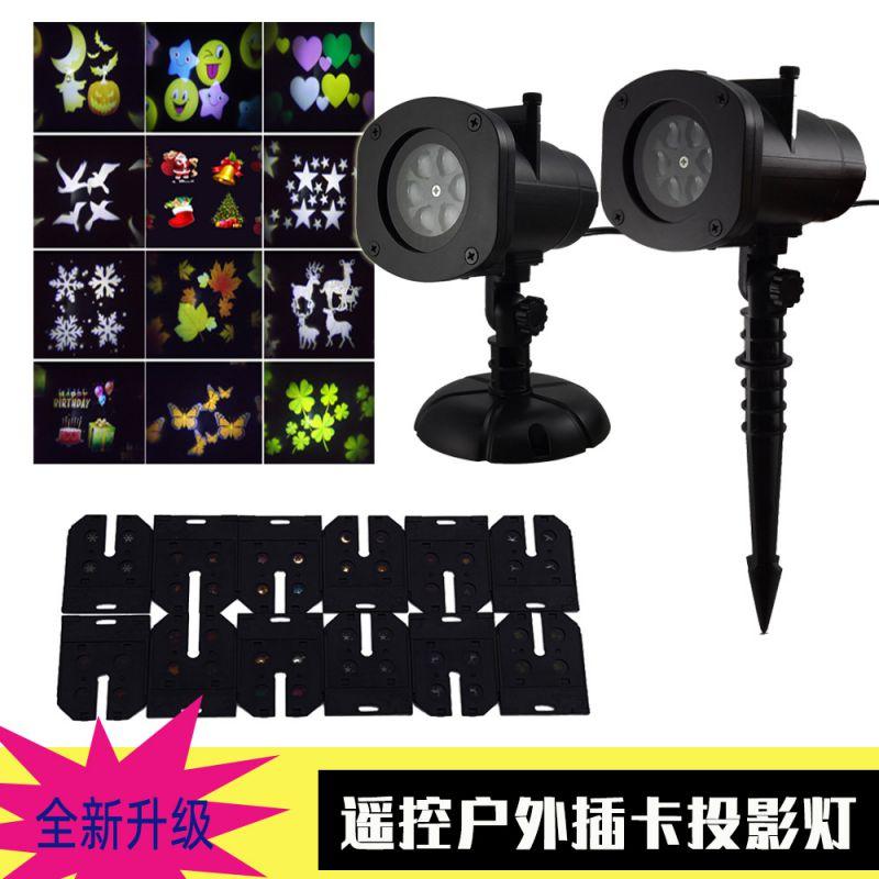 12图插卡投影灯 户外防水LED菲林灯 圣诞装饰雪花灯