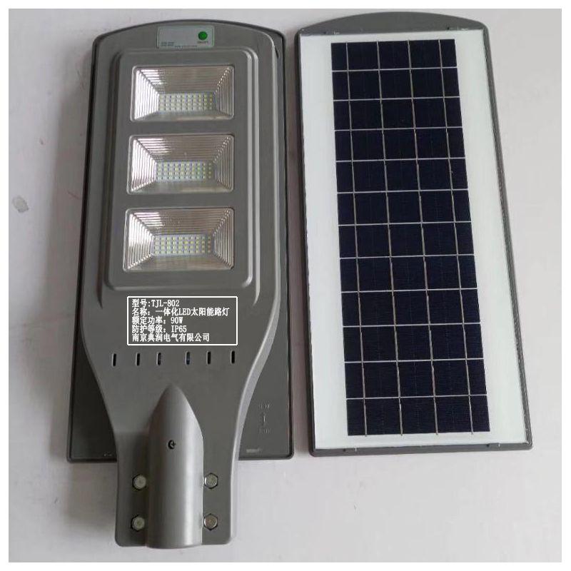 TJL-802一体化LED太阳能路灯90W