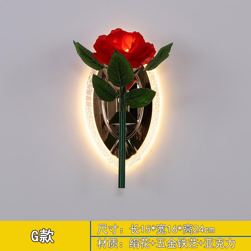 北欧LED壁灯卧室床头灯现代简约北欧楼梯客厅过道走廊装饰壁灯
