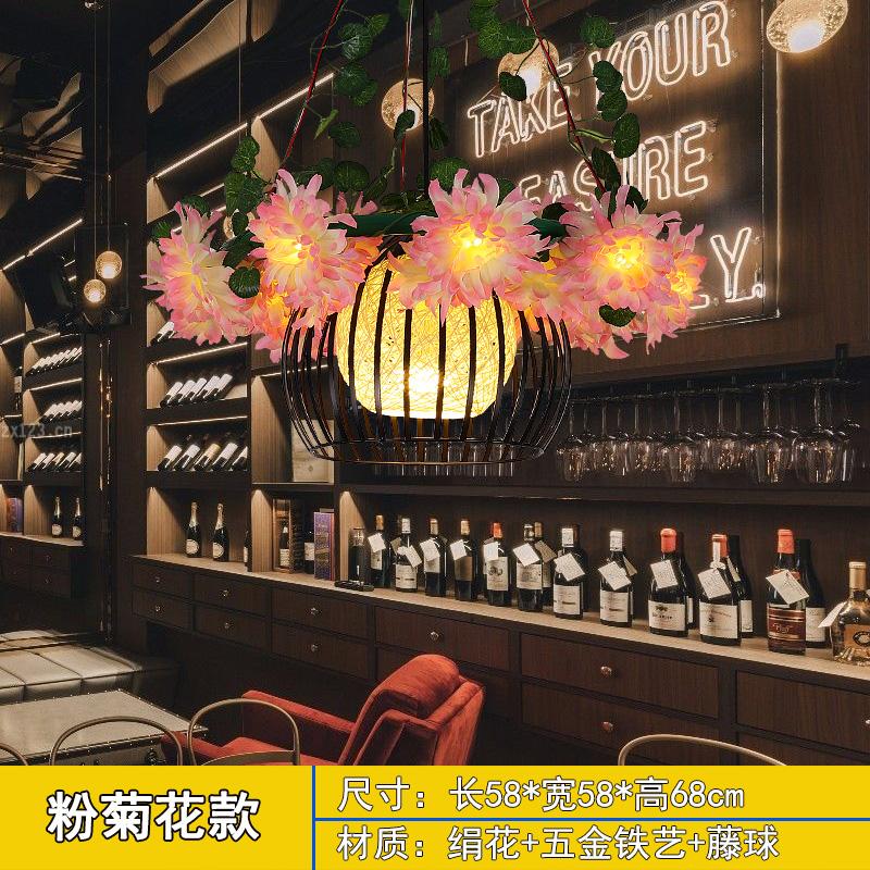 粉菊花款韩式田园客厅吊灯美容院服装店花篮花灯创意个性餐厅灯温馨卧室灯