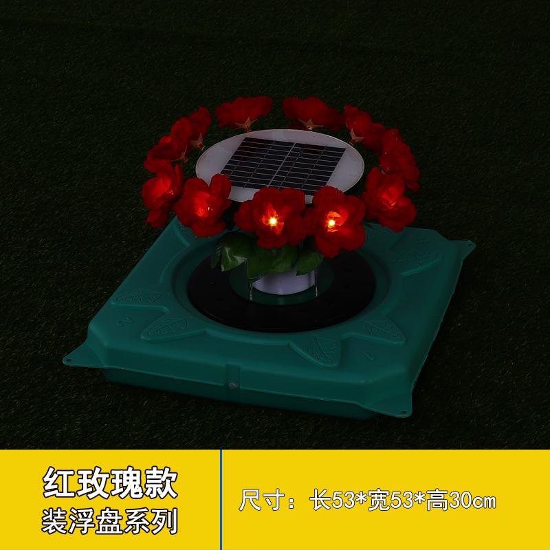 led河灯户外防水太阳能浮盘-红玫瑰公园景区亮化湖面庭院景观浮萍灯