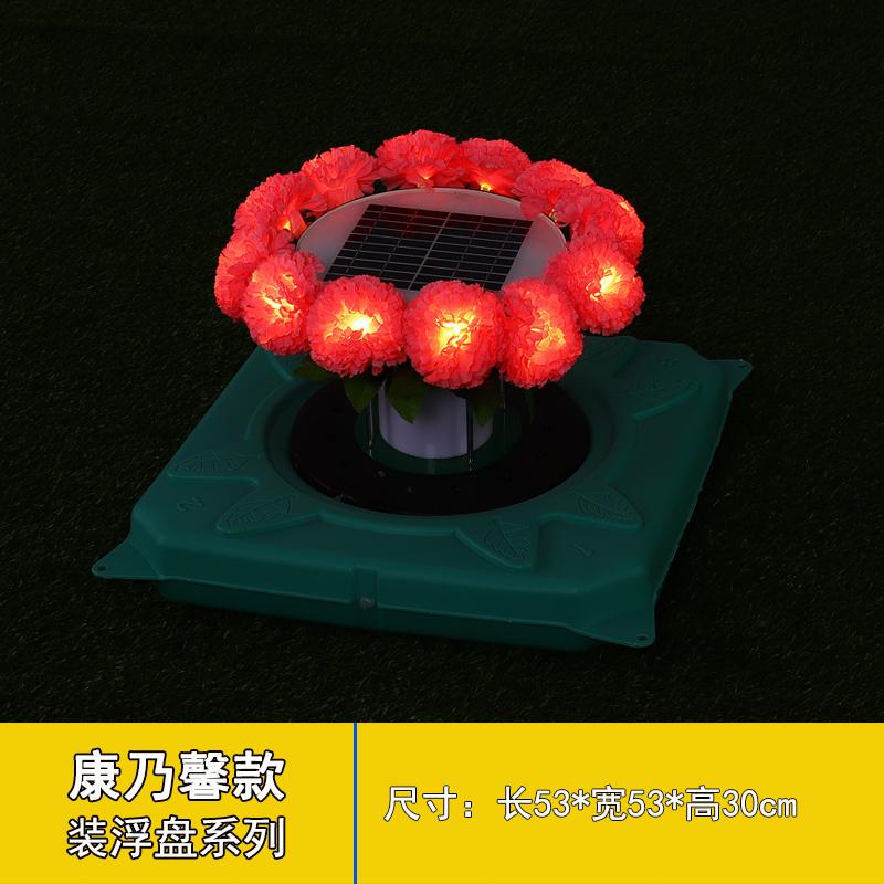 led河灯户外防水太阳能浮盘-康乃馨公园景区亮化湖面庭院景观浮萍灯