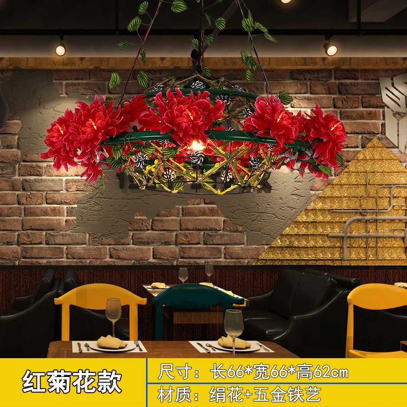 红菊花款韩式田园客厅吊灯美容院服装店花篮花灯创意个性餐厅灯温馨卧室灯