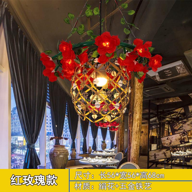 红玫瑰款韩式田园客厅吊灯美容院服装店花篮花灯创意个性餐厅灯温馨卧室灯