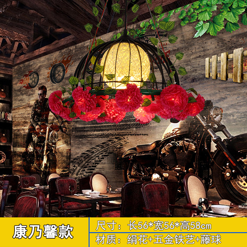 康乃馨款韩式田园客厅吊灯美容院服装店花篮花灯创意个性餐厅灯温馨卧室灯