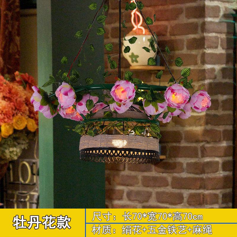 牡丹花款韩式田园客厅吊灯美容院服装店花篮花灯创意个性餐厅灯温馨卧室灯