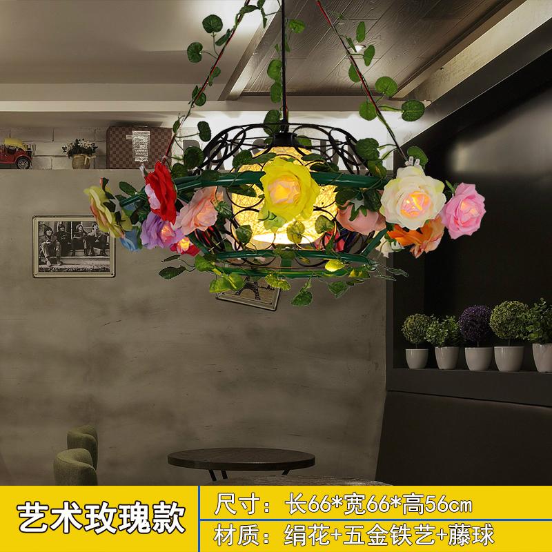 艺术玫瑰款韩式田园客厅吊灯美容院服装店花篮花灯创意个性餐厅灯温馨卧室灯