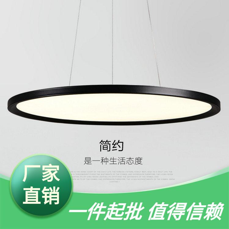 简约LED吊装灯北欧大圆形客厅灯家用卧室餐厅书房灯具