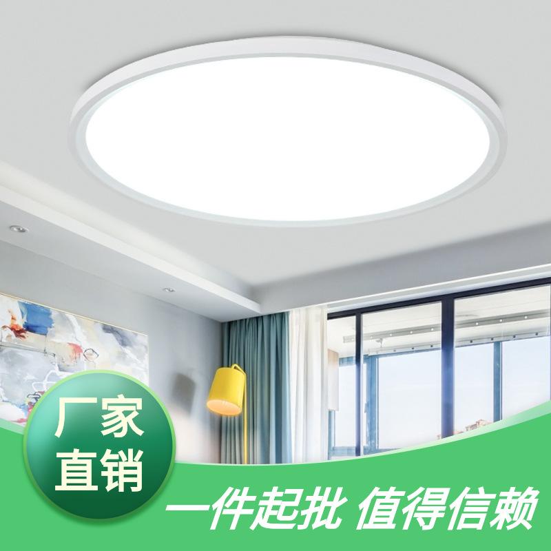 现代简约LED灯吸顶灯北欧家用大圆形客厅灯卧室餐厅书房灯具