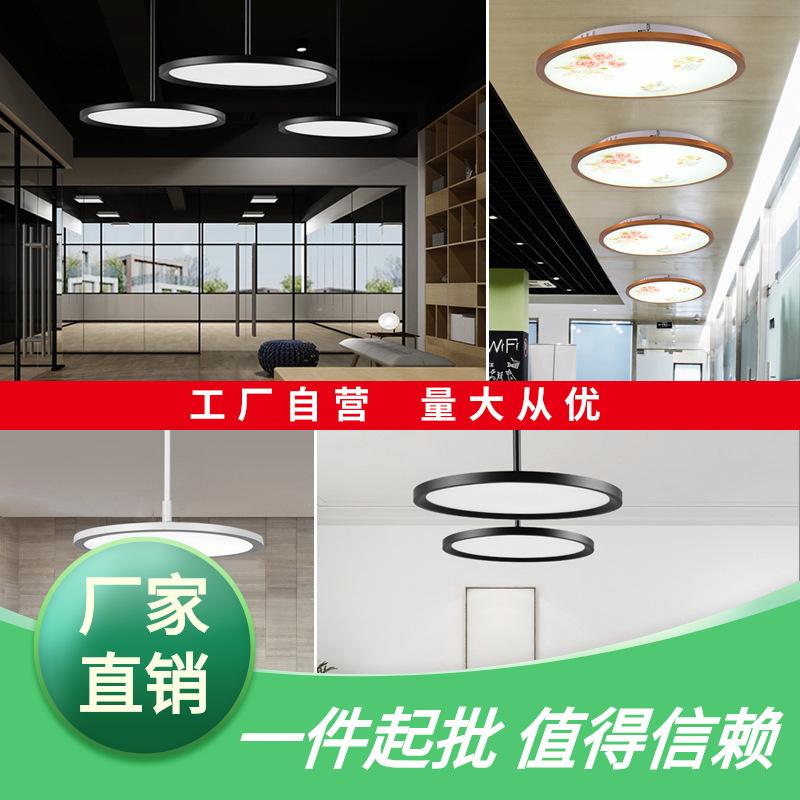 工厂办公商用餐厅超薄LED吊灯 家用卧室书房圆形创意吊灯LED
