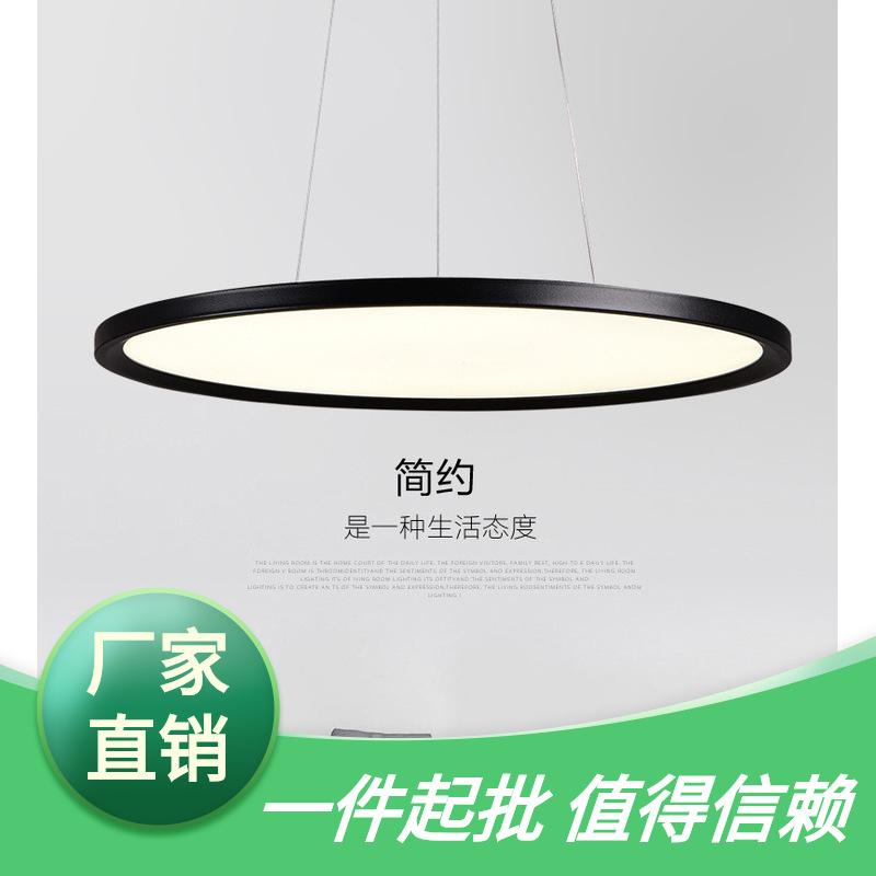 简约现代LED吊装灯 创意大圆形客厅灯卧室餐厅灯办公灯具