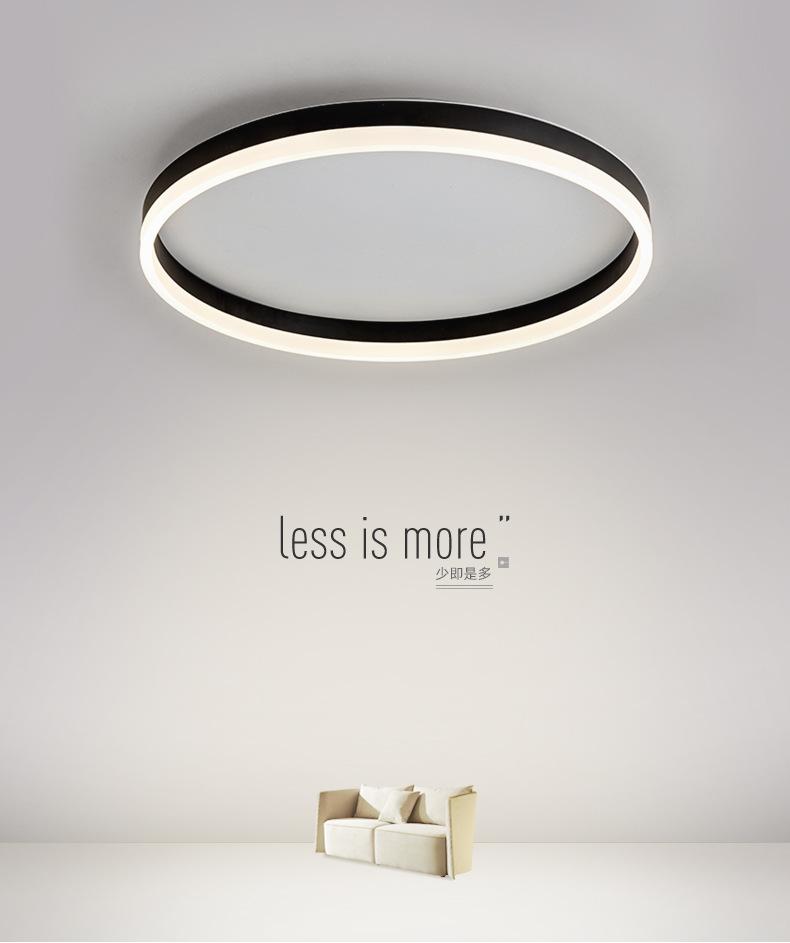 超薄led吸顶灯现代简约时尚大气家用卧室灯圆形个性房间北欧灯具