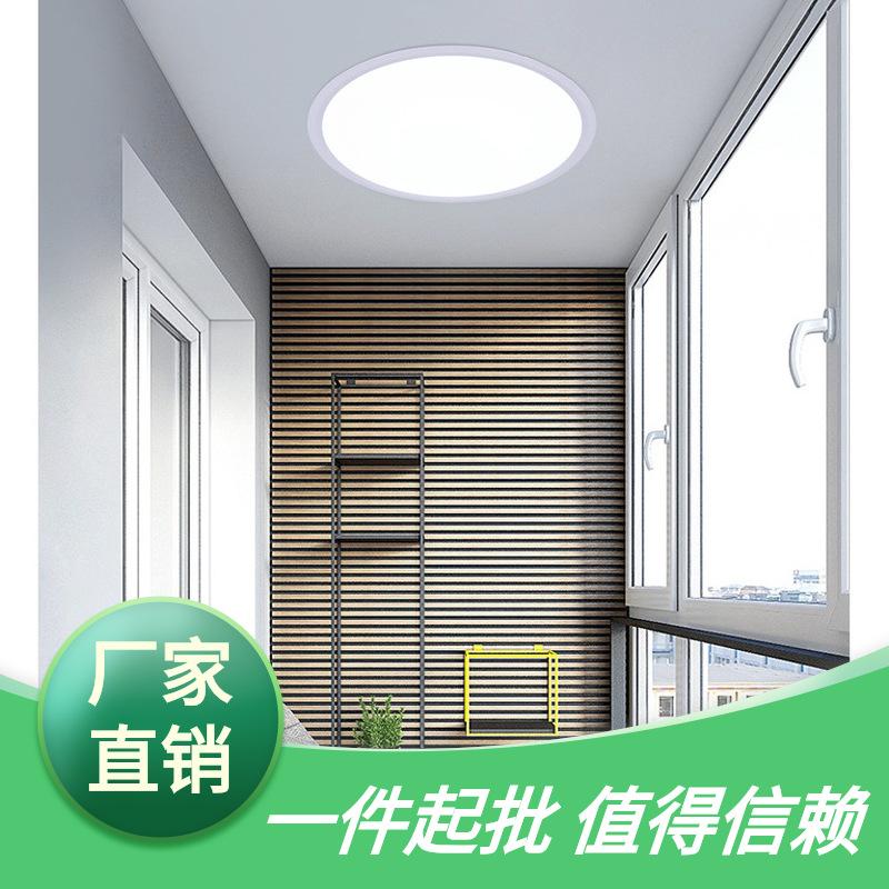 简约现代LED北欧创意吸顶灯圆形客厅卧室餐厅书房灯具定制