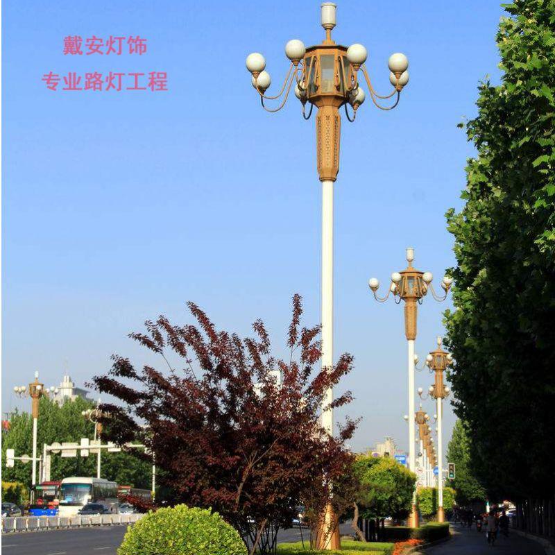 厂家定制生产led大型8米景观灯12米玉兰灯特色广场照明户外景观灯