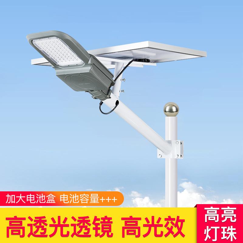 猎鹰太阳能路灯 solar light户外家用防水路灯 新农村太阳能路灯