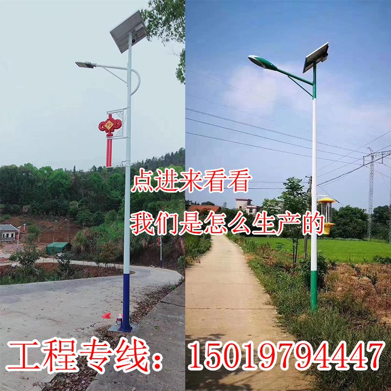 定制新款农村6米太阳能路灯 光伏路灯户外道路照明工程太阳能路灯