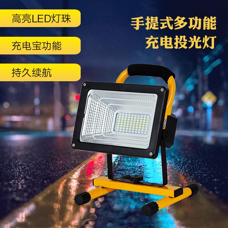地摊灯户外防水手机充电野营便携式工作灯移动应急探照灯