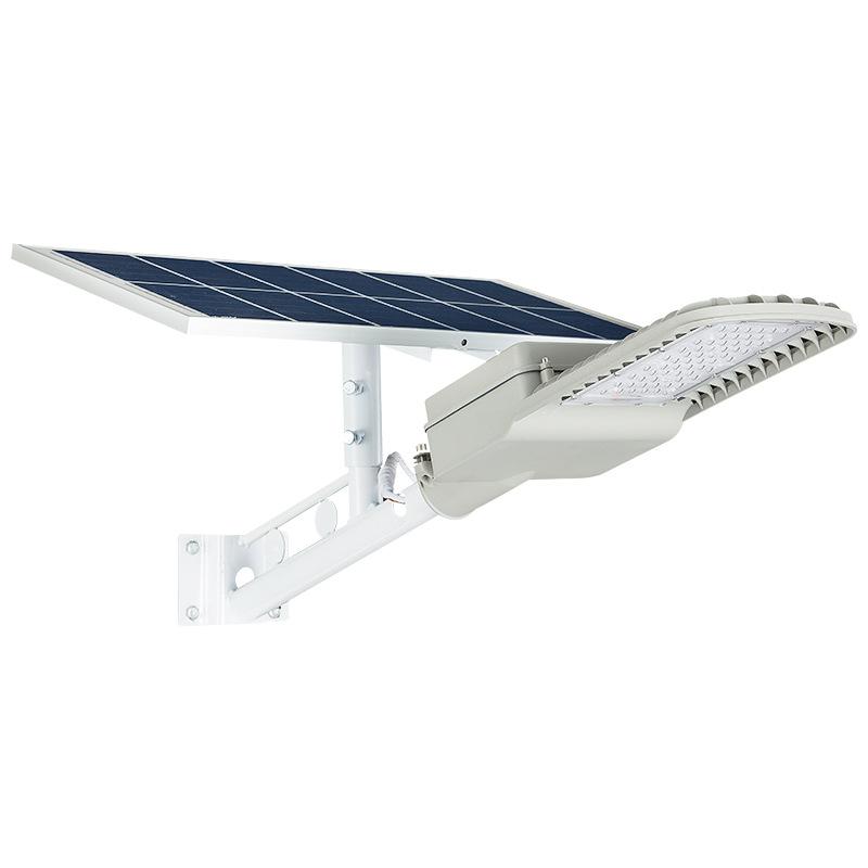 粤集电 太阳能路灯